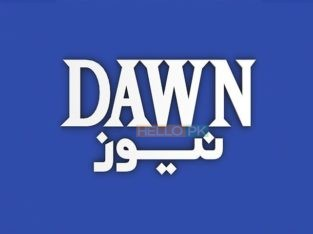 Jobs alert DAWN news