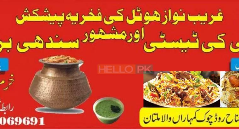 Special Sindhi Biryani in Multan (: