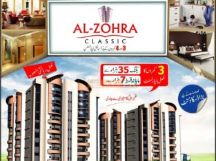 Al Zohra Classics 3 and 4 room apartment in very easy instalment