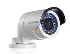Turbo HD CCTV Technology surveillance system