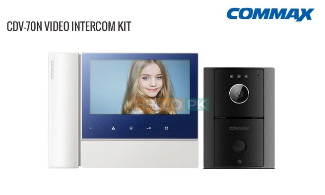 Video Door Phone 7″ LED With Touch Panel (Brand Commax)