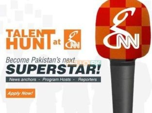 News channel jobs.News Anchore-Program Host-Reporters.Apply Now.Become Pakistan's Next Super Star