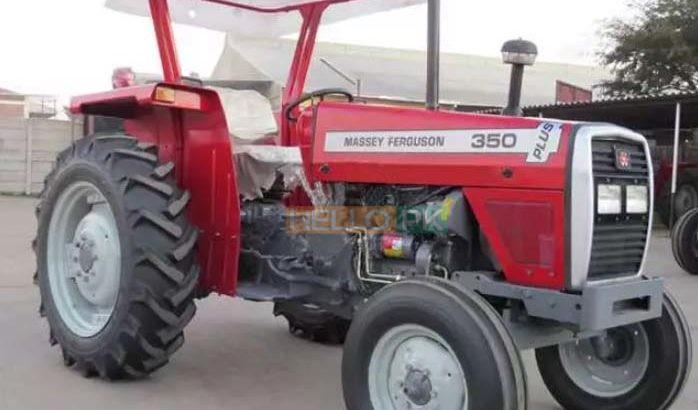 Massey Ferguson 350 Tractor on easy installment.NO Hidden charges(Pak Memon Impex)