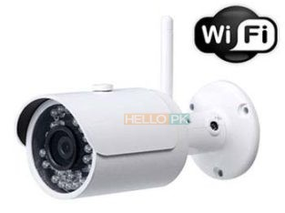 CCTV Cameras HD,IP Cameras Wifi Cameras PABX System Security Alarm Fire Alarm Networking. Multimedia Technology