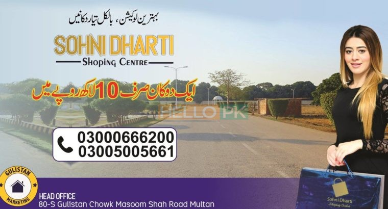 Sohni Dhurti Shopping Centre. New Shops,Best Location.Sohni Dhurti Shopping Centre