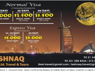 DUBAI VISA 13000/14D & 30 D 31500/90D Umrah @ 85000/15D Umrah visa only 11500/- with 1Nt Stay