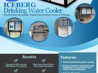 Iceberg Drinking Water Cooler.The 1st Ever Horizontal/Digital Control Water Cooler in Pakistan