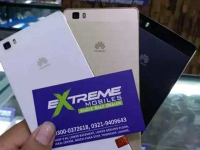 wholesale deal.Huawei P8 Lite Dual Sim 2GB RAM 16GB Storage.15 Days Check Warranty