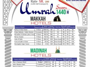 Umrah Pakges with Discount YesTravel Offers Low Rates.All hotels near Haram.No Advance