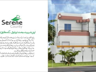 SERENE COUNTY.Rs 5000 Gaz Me Apne Plot ke Maalik Ban Jain.NEAR D.H.A CITY Karachi