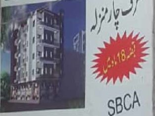 3 Rooms Luxury apartment & Shops Near Iqra university.20% discount on full payment.approved by SBCA