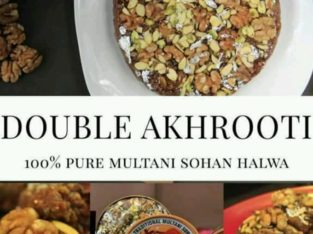 Multani Sohan Halwa at your door step.Cash on Home Delivery.