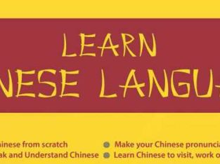 Chinese Language Learning Program.Admission Open