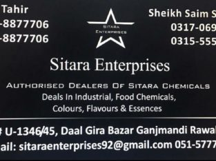 Industrial,Food Chemicals,Colour,Flavours & Essences.Authorised Dealer