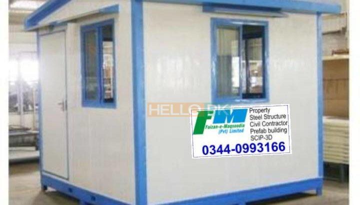 Pre Engineered Building's isb