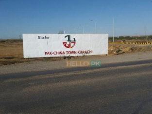 Pak China Town , Karachi