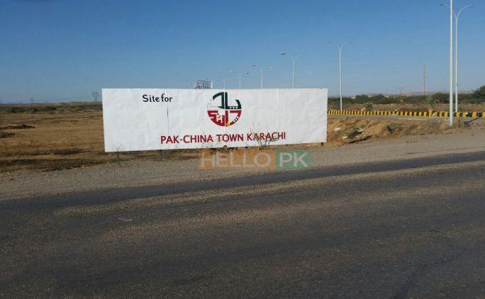 Pak China Town , Karachi | Free Classified in Pakistan