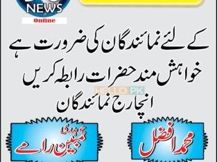 Need correspondent in 90 News online