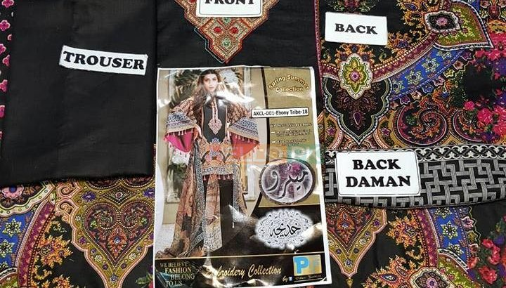 Online Collection anaya lawn collection 2018