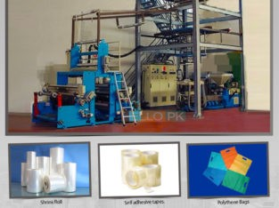 We deal in the Manufacturing of Polythene Bags, Shrink Roll