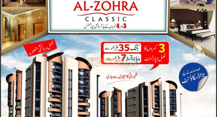 Al Zohra Classics 3 and 4 room apartment in very easy instalment