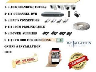 CCTV CAMERAS PACKAGES , AHD BRANDED CAMERAS