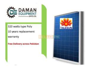 Solar panel 320 watts talesun