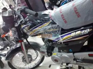 STAR BIKE 2005 , Karachi | Free Classified in Pakistan