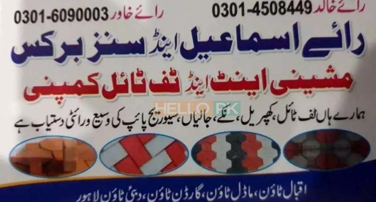 Best quality Bricks Company Hole Sale Dealer. Rai Ismaeel & Son's