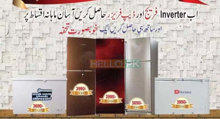 Fridge and deep freezer on easy installment Forry delivery