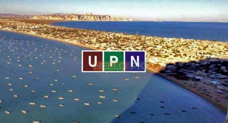 Gwadar Golf City 10 Marla Plot File For Sale With Bumper Discount
