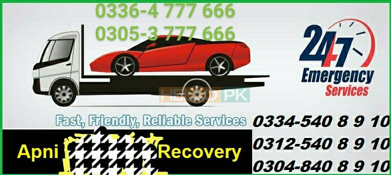 Apni recovery Service.BEST Recovery Service in Vehicle Transportation and Delivery Services Across Punjab