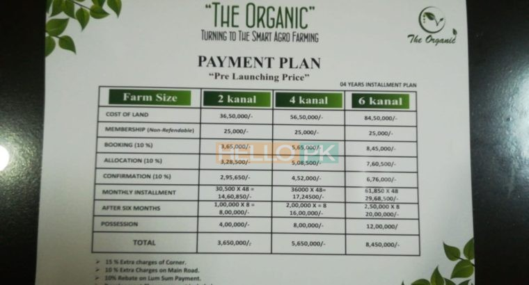 Farm houses for sale in net and 4 year installments plan.chakri interchange.20 minutes drive from Islamabad