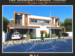 Al Rehman Model Villas & Comercial Projects.Project near with CPEC