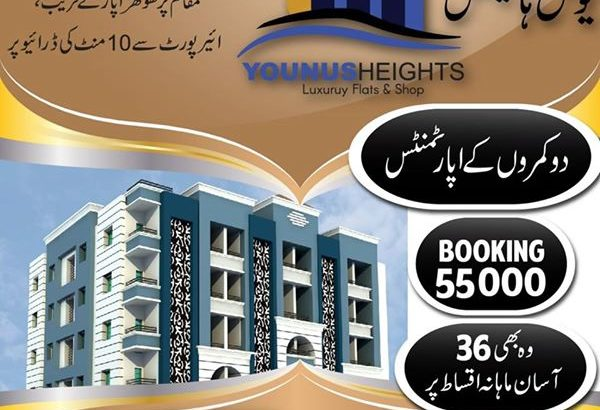 YOUNUS HEIGHTS 1 BED LOUNGE BOOKING JUST IN 55000 Malir Town