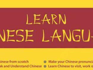 Chinese Language Learning Program.Admission Open
