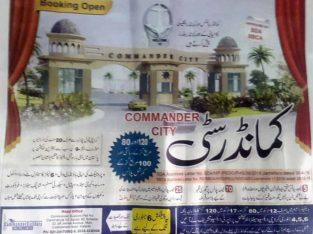 Commander City.80,120 yard Residential 100 Yards Commercial Plots Near to Karachi Toll plaza