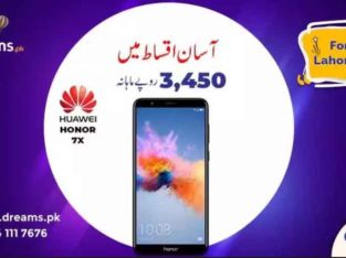 Box pack,100% Genuine Huawei Honor 7X Mobile on Easy Installments
