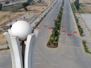 New Lahore city plots Files & Houses Sale Purchase