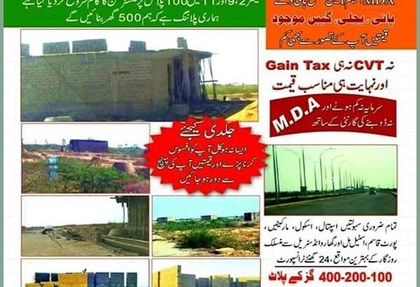 We deals in New Malir Housing Project (MDA Scheme 1)