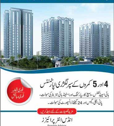 4/5 Rooms Luxury Apartment.Near Karachi University.Fori Rehaish