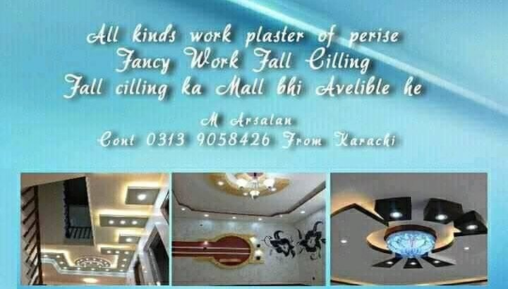 KB Interior's Latest Offer Makeover your place ceiling Just Rs 90 Per Sq Ft