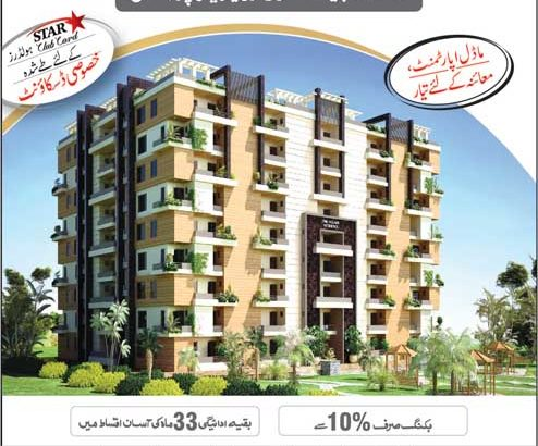 Time Square Residence Islamabad 1/2/3 Bed Luxury Apartment.Easy Installment