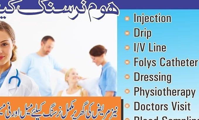 We Provide Complete Nursing Care in Lahore Qualified Staff Available