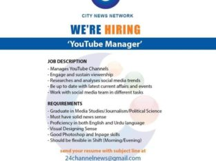 Social Media Manager JOB in News Channel.Apply Now