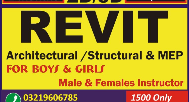 Civil Architecture Diploma Course In Islamabad (Rawalpindi, 03035530865