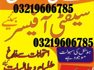 Refrigeration and Air Conditioning Course in Rawalpindi