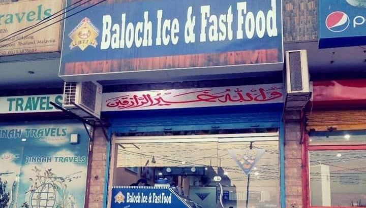 Baloch ice&fast food.special faloda milk shakes & ice Cream flavours