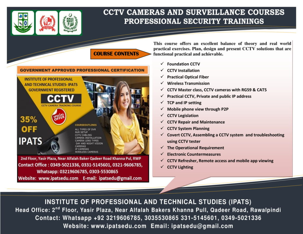 Cctv Camera Professional Training Diploma Course in