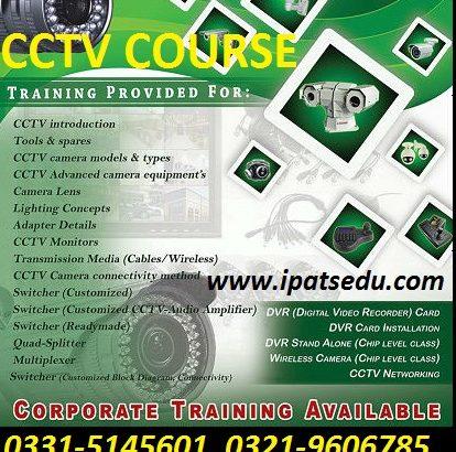 Cctv Camera Professional Training Diploma Course in Rawalpindi 3035530865